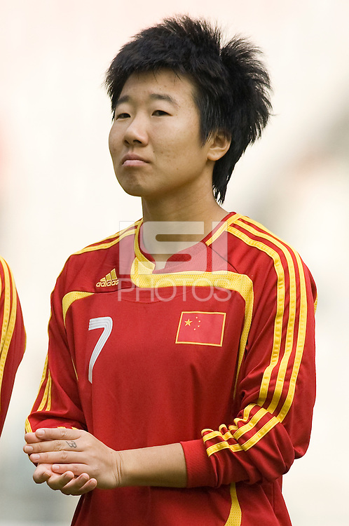 Bi Yan of China. The United States defeated China 1-0 during the finals of the Four Nations Tournament in Guangzhou, China on January 20, 2008.