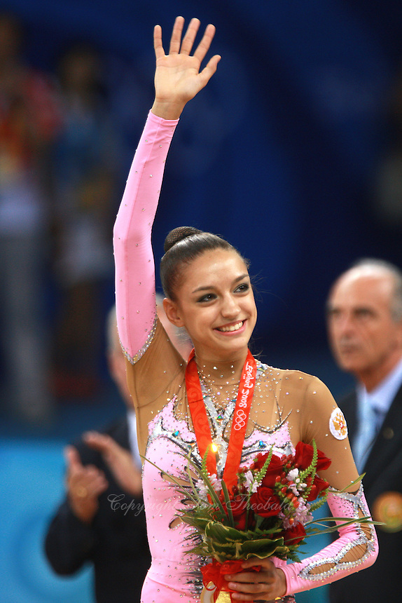 August 23, 2008; Beijing, China; Rhythmic gymnast Evgenia Kanaeva of Russia celebrates winning gold in the Individual All-Around final at 2008 Beijing Olympics..
