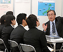 College students attend a job seminar at a job fair held in Tokyo. 16 December, 2009. (Taro Fujimoto/JapanToday/Nippon News)