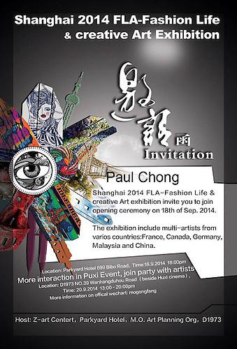 Shanghai Art Exhibition