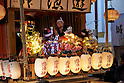 Inuyama Spring Festival 2016