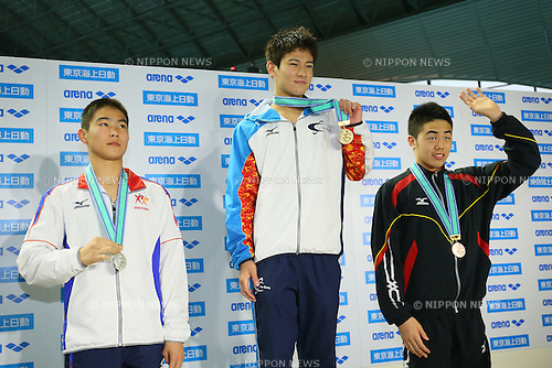 (L to R) <br /> Yusuke Suda, <br /> Kensei Ishii, <br /> Kotaro Murakami, <br /> MARCH 29, 2015 - Swimming : <br /> The 37th JOC Junior Olympic Cup <br /> Men's 50m Freestyle <br /> 13-14 years old award ceremony <br /> at Tatsumi International Swimming Pool, Tokyo, Japan. <br /> (Photo by YUTAKA/AFLO SPORT)