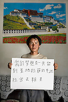 Qiang Chow - 25 Yrs.<br />