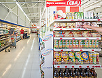 Bulgarian super market, Sofia, Bulgaria