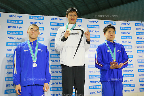 (L to R) <br /> Natsuki Nakamura, <br /> Koshi Imabayashi, <br /> Ryoichi Ishiyama, <br /> MARCH 29, 2015 - Swimming : <br /> The 37th JOC Junior Olympic Cup <br /> Men's 50m Backstroke <br /> 15-16 years old award ceremony <br /> at Tatsumi International Swimming Pool, Tokyo, Japan. <br /> (Photo by YUTAKA/AFLO SPORT)