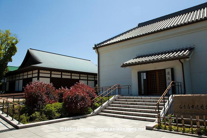 Tokugawa Museum and Tokugawa-en is one of Nagoyas main ...