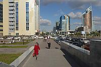 Astana, An Autocrat's Dystopia