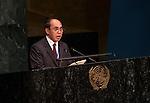 Cambodia<br /> <br /> Honering Ali Abdussalam Treki