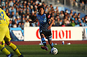 Kosei Shibasaki (Frontale), MARCH 5, 2011 - Football : 2011 J.LEAGUE Division 1 between Kawasaki Frontale 2-0 Montedio Yamagata at Kawasaki Todoroki Stadium, Kanagawa, Japan. (Photo by YUTAKA/AFLO SPORT) [1040]