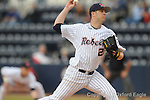 Ole Miss' Trent Rothlin pitches vs. Louisiana-Monroe at Oxford-University Stadium in Oxford, Miss. on Sunday, February 21, 2010.
