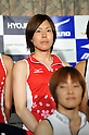 Masako Sato (JPN), .JUNE 14, 2012 - Hockey : Japan National Team during the Press Conference about the entering representative of London Oiympic Games at Kishi Memorial Gymnasium, Tokyo, Japan. (Photo by Jun Tsukida/AFLO SPORT) [0003]