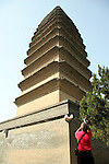 Asia, China, Shaanxi, Xian. The Small Wild Goose Pagoda in Xian.