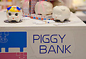 February 8th, 2012 : Tokyo, Japan &ndash; Pig shaped coin bar is displayed for The 73rd Tokyo International Gift show 2012 at Tokyo Big Sight. It can be painted by yourself. There are over 3 million items including gift products and everyday goods. 2500 exhibitors showcase their unique products. This exhibition is held from February 8 to 10. (Photo by Yumeto Yamazaki/AFLO).