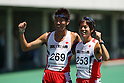 (L to R) .Koichiro Morioka, .Yusuke Suzuki, .MAY 19, 2012 - Athletics : .The 54th East Japan Industrial Athletics Championship .Men's 5000mW .at Kumagaya Sports Culture Park Athletics Stadium, Saitama, Japan. .(Photo by YUTAKA/AFLO SPORT) [1040]