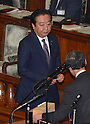 June 26, 2012, Tokyo, Japan - Japan's Prime Minister Yoshihiko Noda casts his vote during a plenary session of the Diet lower house in Tokyo on Tuesday, June 26, 2012. The House of Representatives passed the sales tax hike legislation with the backing of two main opposition parties by 363 to 96 votes. (Photo by Natsuki Sakai/AFLO)