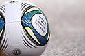 Official match ball,.OCTOBER 11, 2011 - Football / Soccer :.The detail shot. 2014 FIFA World Cup Asian Qualifiers Third round Group C match between Japan 8-0 Tajikistan at Nagai Stadium in Osaka, Japan. (Photo by Takahisa Hirano/AFLO)