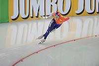 SPEED SKATING: HAMAR: Vikingskipet, 05-03-2017, ISU World Championship Allround, 1500m Men, Patrick Roest (NED), ©photo Martin de Jong