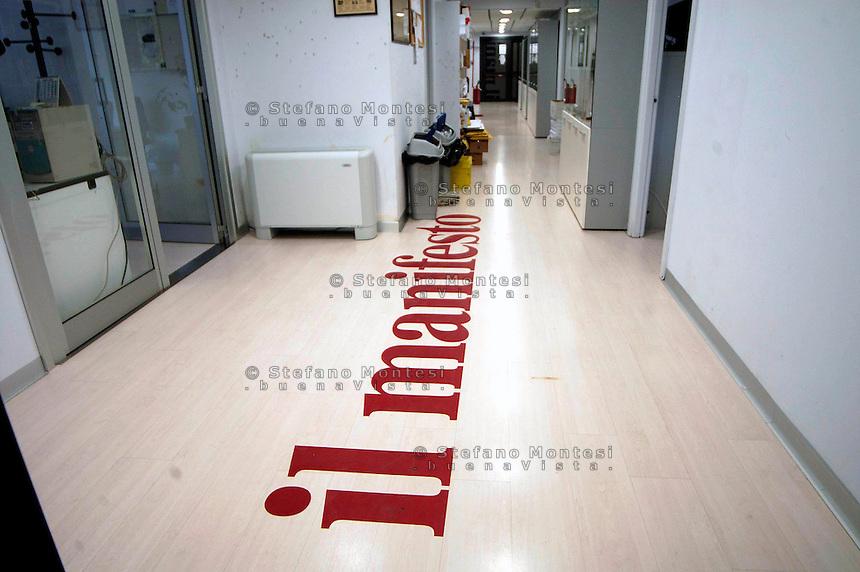 Roma 1 Settembre 2008. La sede del quotidiano Il Manifesto...