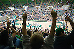 The Convocation Center © Ohio University / Photo by Ben Siegel