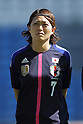 Kozue Ando (JPN), MARCH 7, 2012 - Football / Soccer : A portrait of Kozue Ando of Japan during the Algarve Women's Football Cup 2012 final match between Germany 4-3 Japan at Algarve Stadium, Faro, Portugal. (Photo by AFLO) [2268]