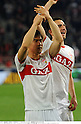 Shinji Okazaki (Stuttgart), APRIL 13, 2012 - Football / Soccer : Shinji Okazaki of Stuttgart gives a thumbs up after winning the Bundesliga match between VfB Stuttgart 4-1 SV Werder Bremen at Mercedes-Benz Arena in Stuttgart, Germany. (Photo by Takamoto Tokuhara/AFLO)
