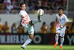 FIFA Preliminary Joint Qualification 2015 - Hong Kong vs Bhutan