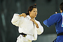 Yuko Imai (JPN), ..AUGUST 14, 2011 - Judo : ..The 26th Summer Universiade 2011 Shenzhen ..Women's -70kg Final ..at Universiade Judo Hall, Shenzhen, China. ..(Photo by YUTAKA/AFLO SPORT) [1040]