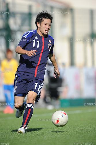 Kota Mizunuma (JPN),.MAY 23, 2012 - Football / Soccer :.2012 Toulon Tournament Group A match between U-21 Turkey 2-0 U-23 Japan at Stade Perruc in Hyeres, France. (Photo by FAR EAST PRESS/AFLO)