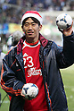 File Photo - Shinji Kagawa,.DECEMBER 23, 2011 - Football / Soccer :.Shinji Kagawa throws autographed mini soccer balls into the stands after the JPFA Xmas CHARITY SOCCER 2011 match between TOHOKU Dreams 2-4 JAPAN Stars at Yurtec Stadium Sendai in Miyagi, Japan. (Photo by AFLO)