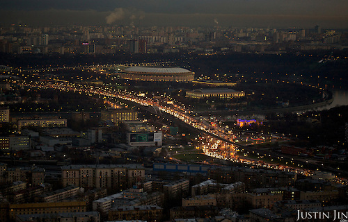 Panorama of Moscow, capital of Russia.
