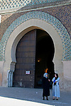 Africa, Morocco, Meknes. Bab el-Mansour gate.