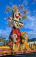 Tournament of Roses Parade Floats, Pasadena CA Beijing 2008 Olympic Games float in the 119th Pasadena Rose Parade USA
