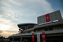 2015 J1 League Stage 1: Urawa Red Diamonds 2-1 Kashima Antlers