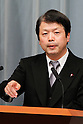 September 2, 2011, Tokyo, Japan ? Justice Minister Hideo Hiraoka fields questions from reports during a news conference at Kantei, prime ministers official residence, in Tokyo following an attestation ceremony before Emperor Akihito at the Imperial Palace in Tokyo on Friday, September 2, 2011. (Photo by AFLO) [3609] -mis-