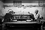 The Letterpress of Mogadishu- SOMALIA