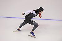 SCHAATSEN: CALGARY: Olympic Oval, 09-11-2013, Essent ISU World Cup, 500m, Christine Nesbitt (CAN), ©foto Martin de Jong