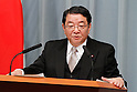 September 2,2011, Tokyo, Japan - Japan's new Chief Cabinet Secretary Osamu Fujimura fields questions from reports during a news conference at Kantei, prime ministers official residence, in Tokyo following an attestation ceremony before Emperor Akihito at the Imperial Palace in Tokyo on Friday, September 2, 2011. (Photo by AFLO) [3609] -mis-