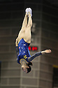 Haruna Yamashita (JPN), JULY 8, 2011 - Trampoline : 2011 FIG Trampoline World Cup Series Kawasaki Women's Individual ..at Todoroki Arena, Kanagawa, Japan.(Photo by YUTAKA/AFLO SPORT) [1040]
