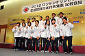 (L to R) Hiroaki Hiraoka (JPN), Masashi Ebinuma (JPN), Riki Nakaya (JPN), Takahiro Nakai (JPN), Masashi Nishiyama (JPN), Takamasa Anai (JPN), Daiki Kawakami (JPN), .(L to R) Tomoko Fukimi (JPN), Misato Nakamura (JPN), Kaoru Matsumoto (JPN), Yoshie Ueno (JPN), Haruka Tachimoto (JPN), Akari Ogata (JPN), Mika Sugimoto (JPN),.MAY 13, 2012 - Judo : All Japan Selected Judo Championships after the Japan National Team during the Press Conference about the entering representative of London Oiympic Games at Fukuoka Sunpalace Hotel, Fukuoka, Japan. (Photo by Jun Tsukida/AFLO SPORT) [0003].