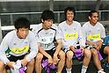 FCFC Gifu substitutes,JUNE 12th, 2011 - Football :(L-R) Kazuki Murakami, Koichi Sato, Ryohei Arai and Bruno Moreira Silva of FC Gifu sit on the bench before the 2011 J.League Division 2 match between JEF United Ichihara Chiba 3-1 FC Gifu at Fukuda Denshi Arena in Chiba, Japan. (Photo by Hiroyuki Sato/AFLO)