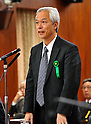 April 3, 2012, Tokyo, Japan - Hideaki Nishimura, president of ITM Securities, speaks as an unsworn witness before a Diet upper house financial committee meeting probing into the pension fund scam in Tokyo on Tuesday, April 3, 2012. (Photo by Natsuki Sakai/AFLO) AYF -mis-