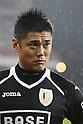 Japan Soccer Stars : Eiji Kawashima
