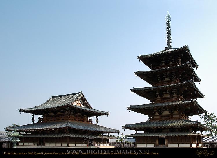Gojunoto 5-story Pagoda, 710 AD, Kondo Golden Hall, Main Hall, 700 AD, World's Oldest Wooden Structures, Horyuji, Nara, Japan