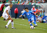 El Salvador defeated Cuba 6-1 at the 2011 CONCACAF Gold Cup at Soldier Field in Chicago, IL on June 12, 2011.