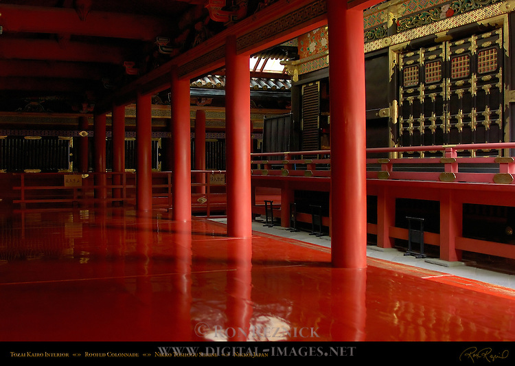 Tozai Kairo Interior Roofed Colonnade Honsha Central Shrine Nikko Toshogu Shrine Nikko Japan