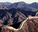 BB01691-01...CHINA - The Great Wall of China near Badaling.