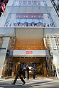 UNIQLO to Open World's Largest Store