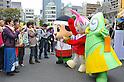 Yurukyaras Around Japan Attend Tsukiji Honganji Temple Kizukinasai Festival