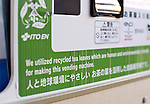 Photo shows a vending machine made from recycled green tea leaves in Tokyo, Japan. The machine is manufactured by tea-maker ITO EN, LTD., which estimates that it generates approximately 40,000 tons of used tea leaves during the course of beverage manufacturing operations each year. ITO EN has developed a wide array of methods for recycling used tea leaves and incorporating recycled tea leaves into a range of products and materials, including pens, park benches and vending machines.