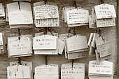 Mar 6, 2006; Tokyo, JPN; Asakusa.Messages are written on wooden plaques and hung for the gods blessings outside Asakusa-jinja next to the Senso-ji temple...Photo credit:  Darrell Miho